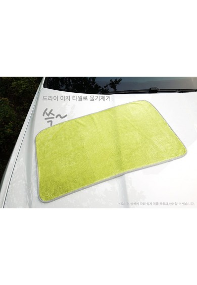 Klin Korea Twisted Drying Towel 70X90